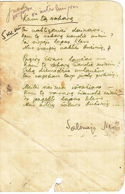"""Salomėja Nėris. Rankraštis. """"Kam tą vakarą"""" [eilėraštis]. 1937"""