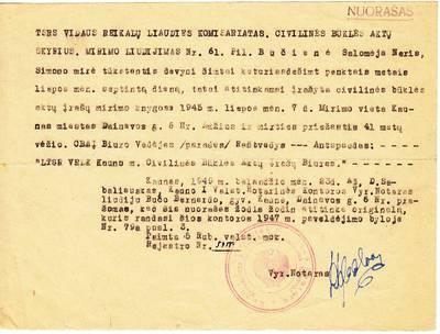 Lietuvos TSR Vidaus reikalų liaudies komisariatas. Dokumentas. Mirimo liudijimas Nr. 61 [Salomėjos Nėries], nuorašas. 1949-04-23