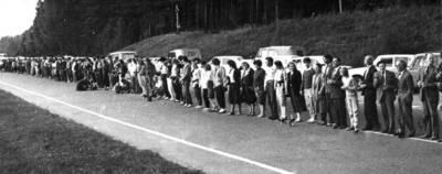 Algimantas Boratinskas. Fotografija. 1989