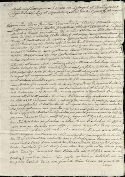 """Šiaulių """"Aušros"""" muziejaus rinkiniai. Dvarų archyvo dokumentai. Jokūbo Šmatovičiaus laiškas iš Pagirių Pavenčių seniūnui Jokūbui Nagurskiui, kuriame skundžiamasi didelėmis išlaidomis. - 1759"""