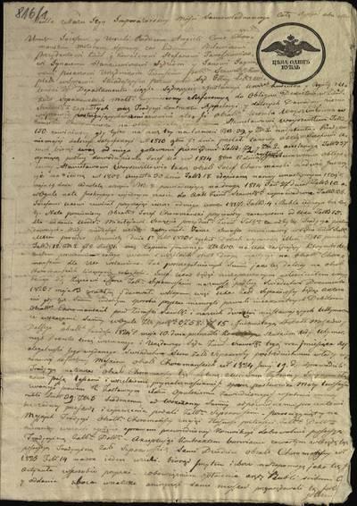 """Šiaulių """"Aušros"""" muziejaus rinkiniai. Dvarų archyvo dokumentai. Kvietimas atvykti į Vyriausiąjį teismą Vilniaus 2-jame Departamente Juozui ir Uršulei Choromanskiams bei jų dukrai Anelei dėl bylos su Liudviku ir Agota iš Uksų Špakovskiais dėl įsiskolinimo, 1827 m. liepa. - 1827"""