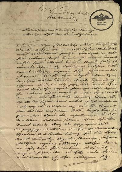 """Šiaulių """"Aušros"""" muziejaus rinkiniai. Dvarų archyvo dokumentai. Išrašas iš Šiaulių pavieto miesto knygų. Dėl bylos, kurią iškėlė Adomas Daujotas prieš Juozą ir Uršulę Choromanskius, kad teisme tarp Špakovskių ir Choromanskių 1820 m. pateikta jo priesaika yra netikra ir melaginga, 1827 m. rugsėjo 13 d. - 1827.09.13"""