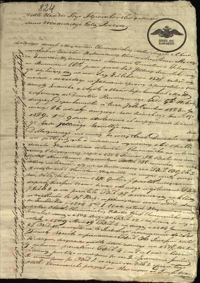 """Šiaulių """"Aušros"""" muziejaus rinkiniai. Dvarų archyvo dokumentai. Šaukimas atvykti į Šiaulių pavieto teismą Uršulei iš Vaišvilų Choromanskai, jos dukrai Anelei bei vyrui Pranciškui Vydrovičiui, Adomui Daujotui, Felicijonui Borevičiui dėl įsiskolinimo ir neteisingo A. Daujoto ir F. Borevičiaus liudijimo, 1837 m. sausis. - 1837"""