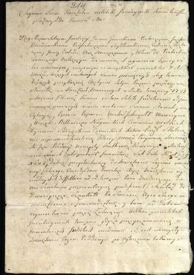 """Šiaulių """"Aušros"""" muziejaus rinkiniai. Dvarų archyvo dokumentai. Šaukimas į Kauno žemės teismą Šidlovo klebonams bei klebonijos gyventojams prieš Dirvėnų tijūną Lauryną Nagurskį ir jo žmoną Uršulę iš Bilevičių dėl pabėgusio baudžiauninko, 1761 m. sausio 5 d. - 1761.01.05"""