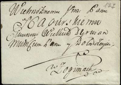 """Šiaulių """"Aušros"""" muziejaus rinkiniai. Dvarų archyvo dokumentai. 1760 vasario 7 d. Antano Gornickio laiškas Dirvėnų tijūnui Nagurskiui. Pranešama, jog metrikoje Šidlovo bažnyčioje nėra 1630 m. gimusių vaikų sąraše Stepono Siemkaičio, jis įrašytas 1709 m. data. Su voku / A. Gornickis. - 1760.02.07"""
