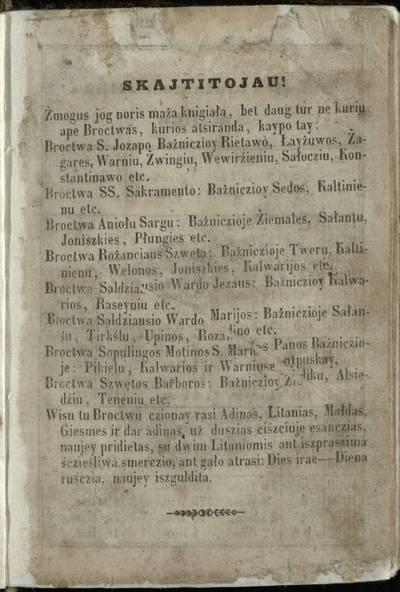 Jezus Maria Jozapas Szwętas. / [Silvestras Rucevičius]. - 1854