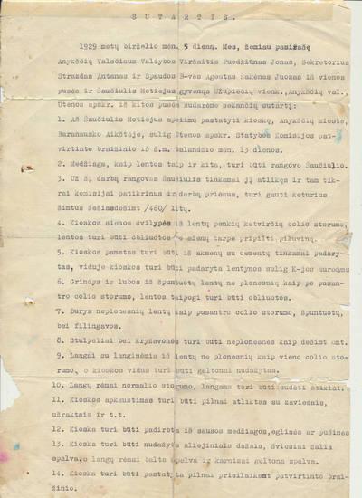 Anykščių valsčiaus valdybos sutartis dėl spaudos kiosko pastatymo Anykščiuose. 1929-06-05