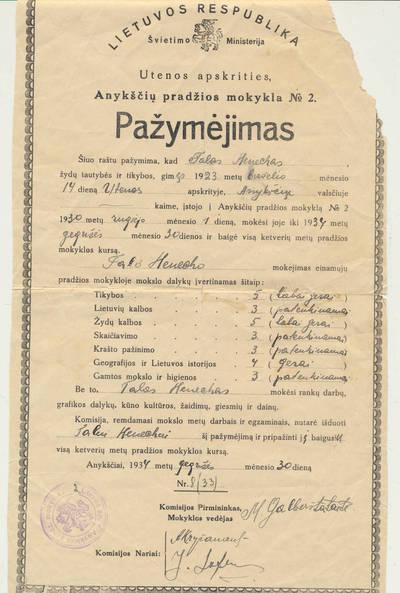 Anykščių pradžios mokyklos Nr. 2 moksleivio T. Henecho ketverių metų kurso baigimo pažymėjimas. 1934-05-30