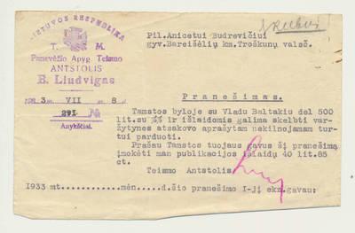 Panevėžio apygardos teismo antstolio E. Liudvigo pranešimas apie varžytines. 1933-07-08