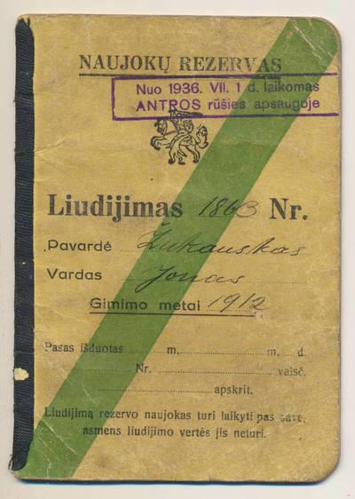 Naujokų rezervo liudijimas, išduotas J. Žukauskui. 1934-11-21