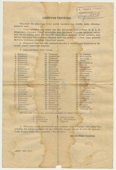 Pranešimas apie papildomą linų prievolę 1942–1943 ūkio metams. 1943-04-08