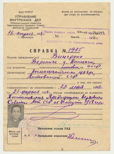 Pažyma apie V. Vingrienės paleidimą iš tremties. 1958-07-30