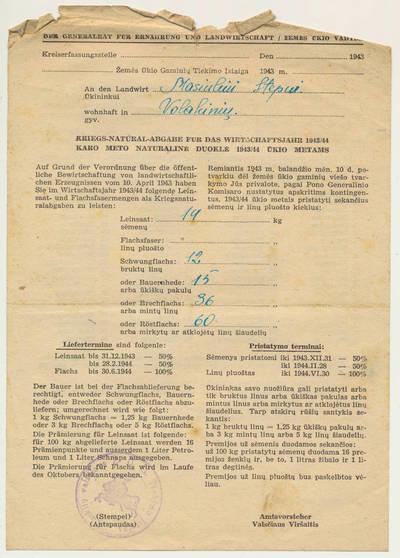 Pranešimas dėl karo metų natūralinės duoklės. 1943