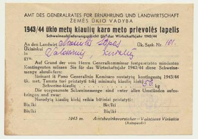 Prievolės lapelis apie karo metų kiaulių prievolę. 1943