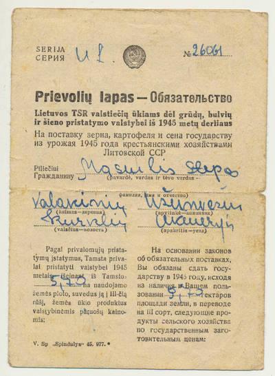 S. Masiulio prievolių lapas. 1945