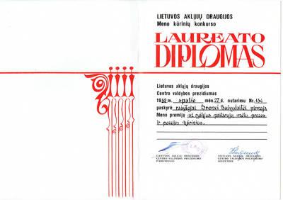 Lietuvos aklųjų draugijos meno kūrinių konkurso laureato diplomas B. Buivydaitei. 1982-10-27