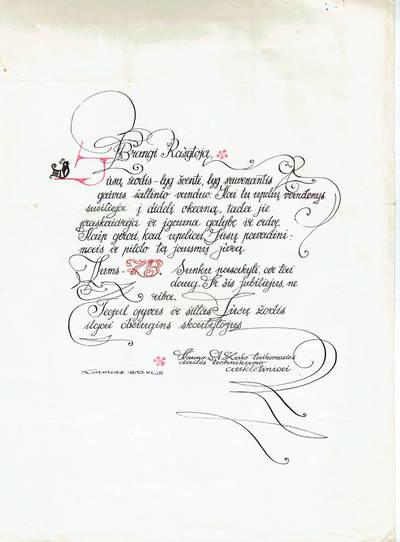 Sveikinimas B. Buivydaitei 75-ųjų gimimo metinių proga. 1970-11-28