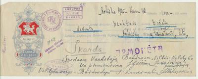 Vekselis. 1925-03-13
