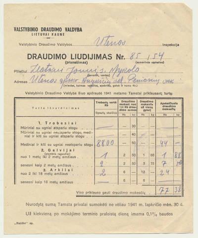 Valstybinio draudimo valdybos Utenos inspekcijos draudimo liudijimas. 1941-10-29