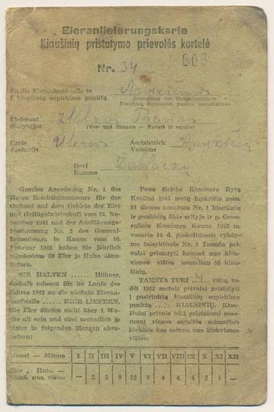 Prano Zlatkaus kiaušinių pristatymo prievolės kortelė. 1942