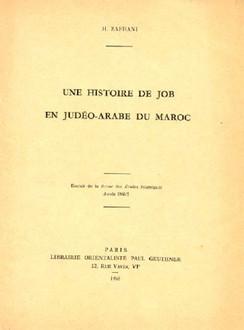 Une histoire de Job en judéo-arabe du Maroc.