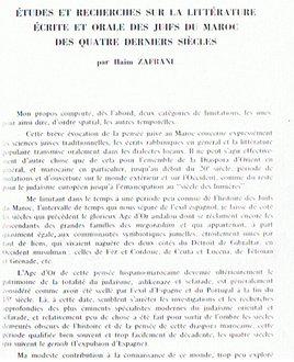 Etudes et recherches sur la littérature écrite et orale des Juifs du Maroc des quatre derniers siècles