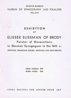 Exhibition of Elieser Sussman of Brody
