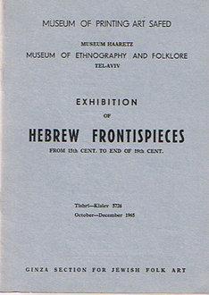 Exhibition of Hebew Frontispieces.