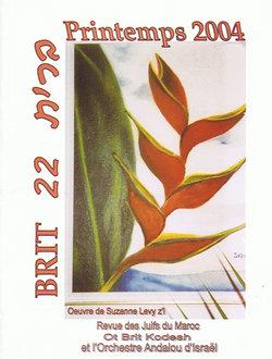 Brit / 22