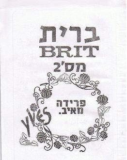 Brit / 2