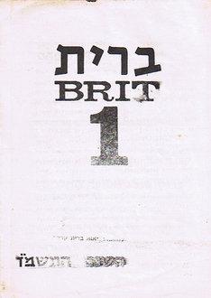 Brit / 1