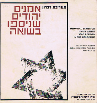 Mémorial Exhibition Jewish Artists who perished in the Holocaust