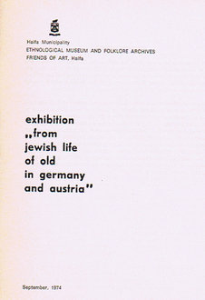 Exhibition `from jewish life of old germany and austria`