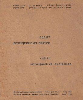 Rubin retrospective exhibition