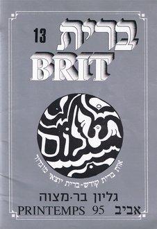Brit 13 - Printemps 95