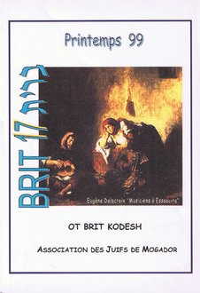 Brit 17 - Printemps 99