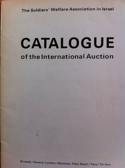 Catalogue of the International Auction