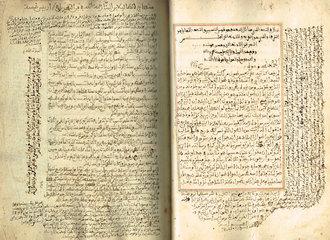 Astronomie marocaine 4b/ Atakribe fi Hayaat Al Allam et Hachiat Albalghiti ala minhaj atalib