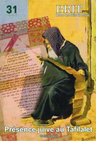 Présence juive au Tafilalet, revue Brit n°31