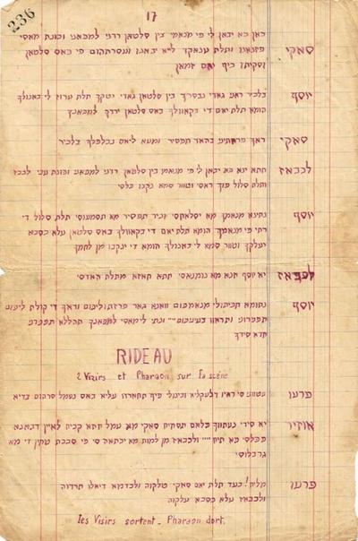 Pièce de théatre de Joseph et ses frères en judéo-arabe
