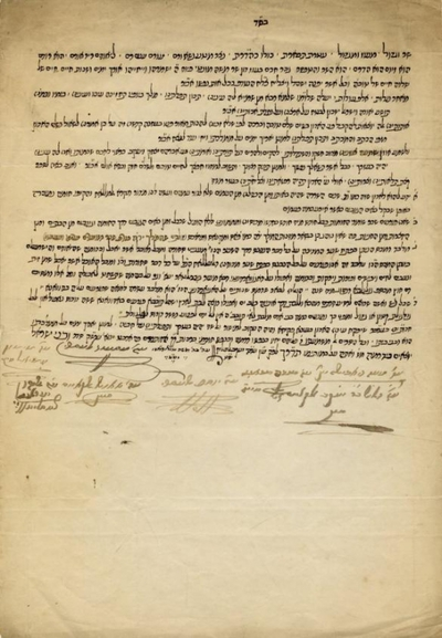 Letter Pleading About the Heavy Taxes Imposed Upon the Residents of the Jewish Ghetto in the City of Rabat