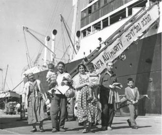 Arrivée à Haïfa