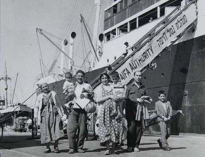 Aliya en israel  Emigration