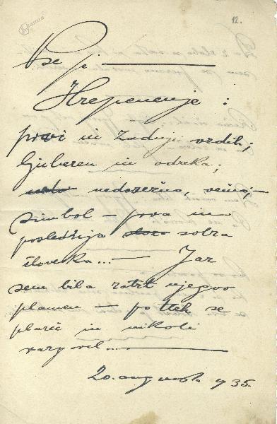 Vse je hrepenenje, rokopis pesmi Makse Samsa