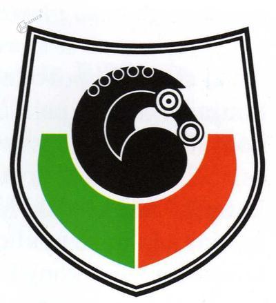 Grb Občine Grosuplje