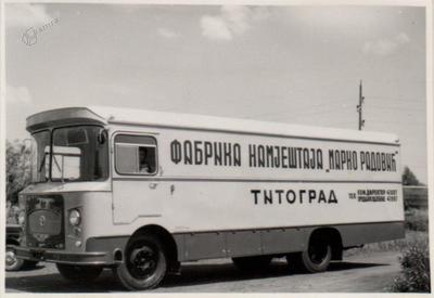 Fabrika namještaja Marko Radović Titograd