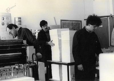 Tiskarna tovarne Peko