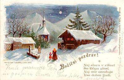 Božični pozdrav