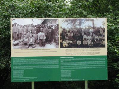Spominski park v Kidričevem -  spominska tabla ruskim ujetnikom
