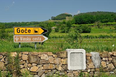 Oznaka za Vipavsko vinsko